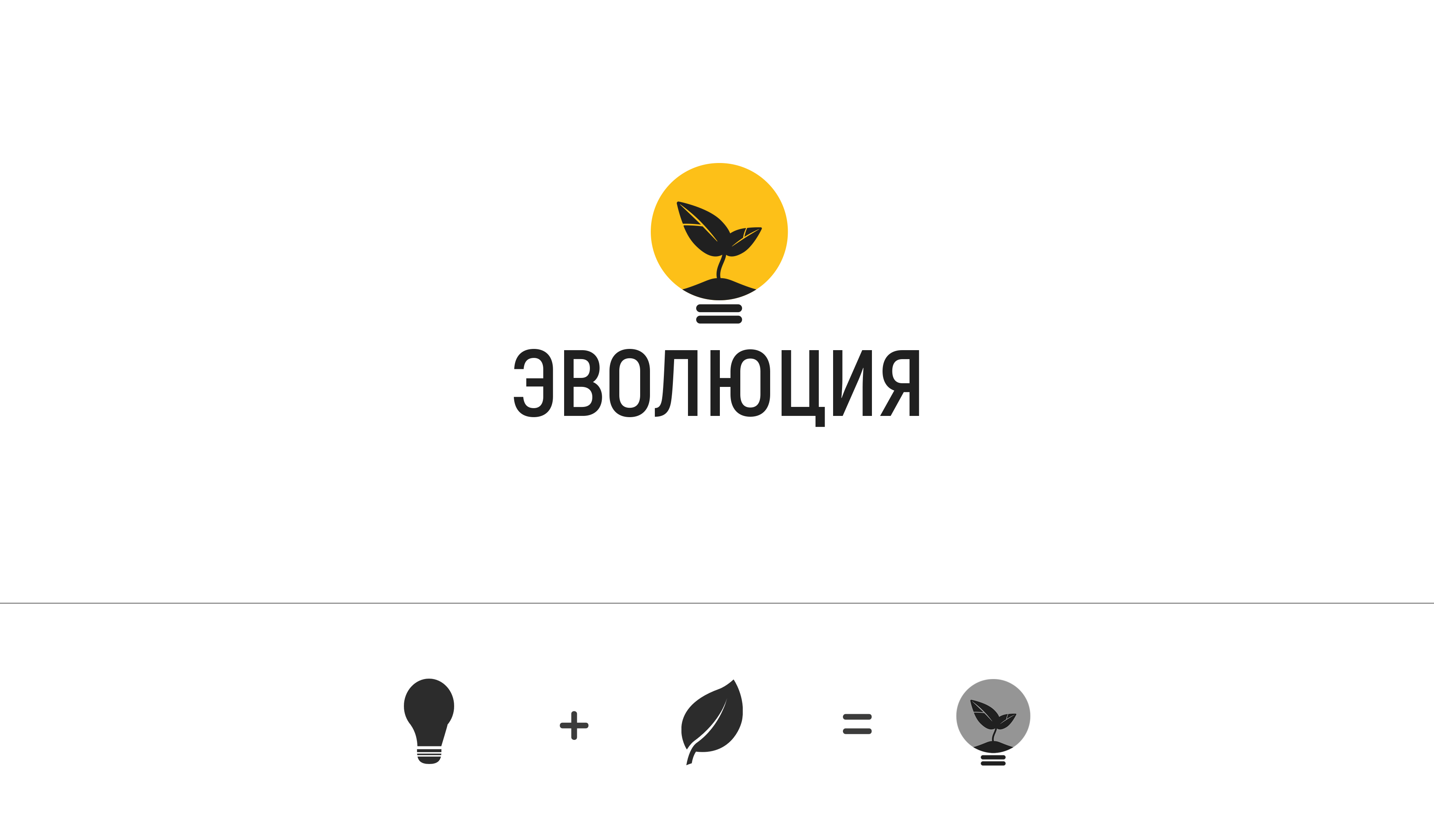 Разработать логотип для Онлайн-школы и сообщества фото f_5625bc6463b3b734.jpg