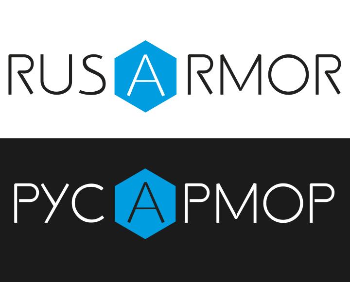 Разработка логотипа технологического стартапа РУСАРМОР фото f_8765a0a22fd79d8a.jpg