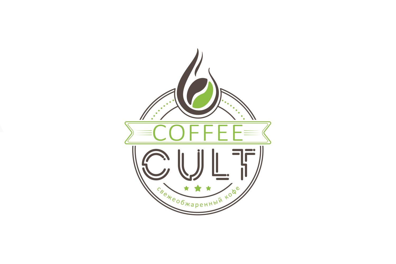 Логотип и фирменный стиль для компании COFFEE CULT фото f_5495bc4534d72c5f.jpg