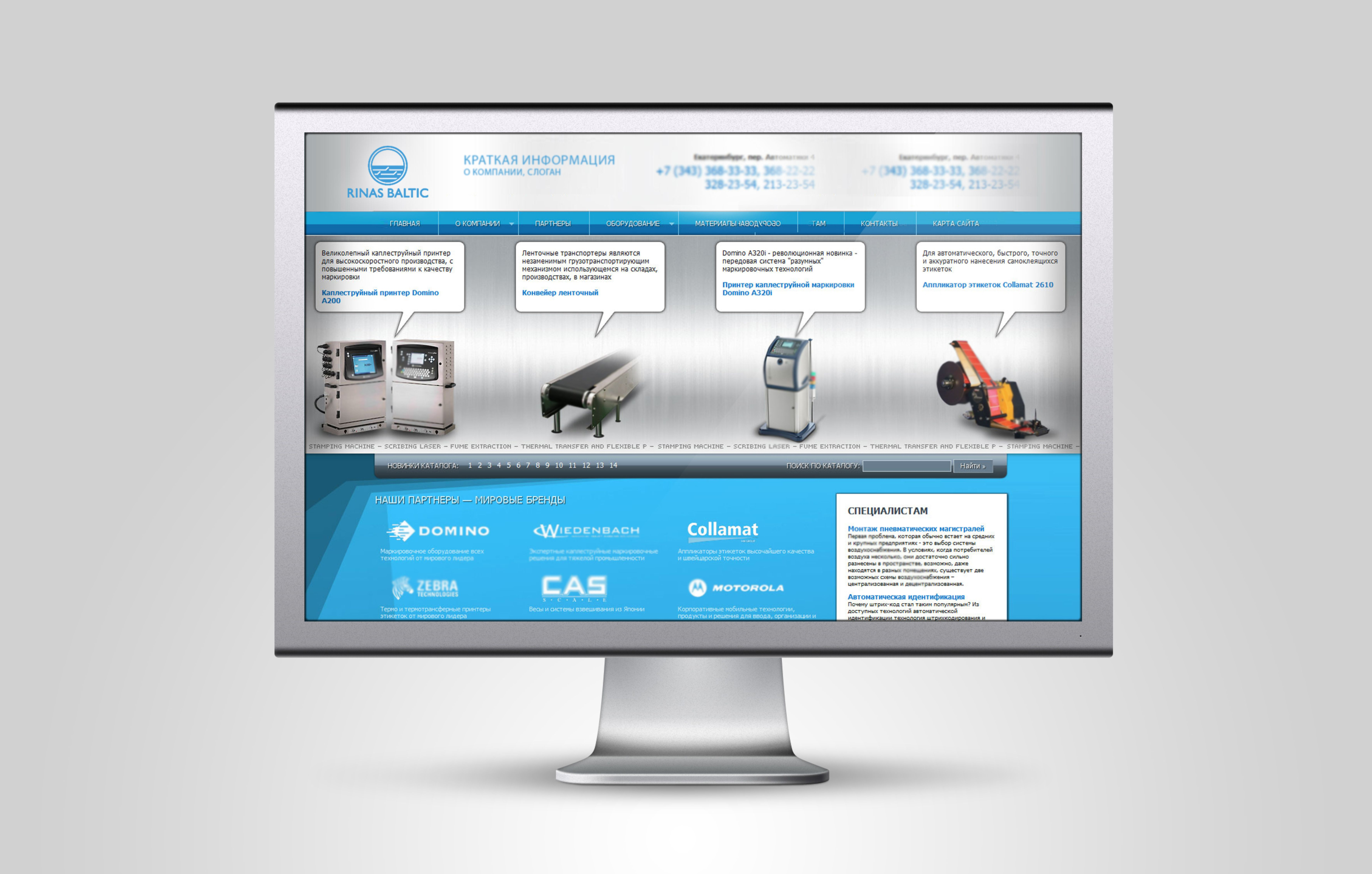 Создание фирменного стиля компании по продаже промышленного оборудования!!! Будет 2 победителя!!! фото f_9635d445efebbaeb.jpg