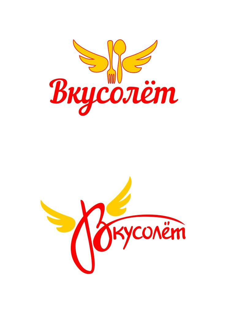 Логотип для доставки еды фото f_71459d78d519b03b.jpg