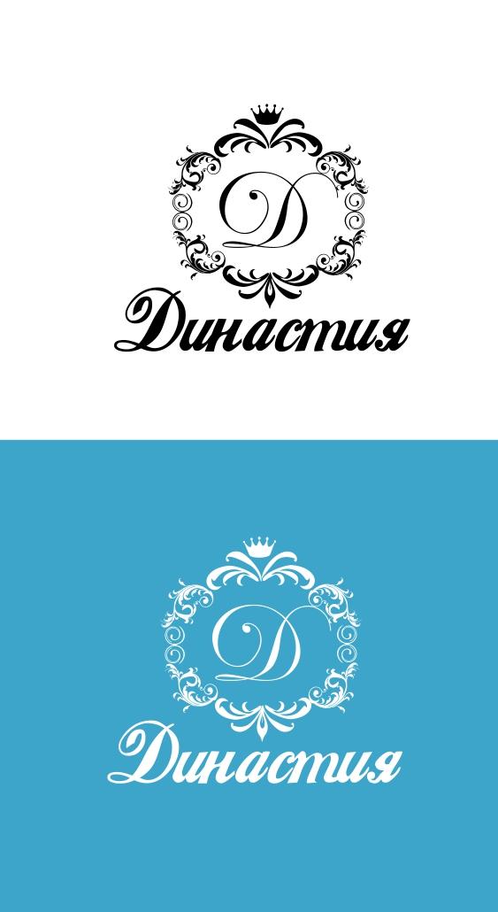 Разработать логотип для нового бренда фото f_95459e1236d579b3.jpg