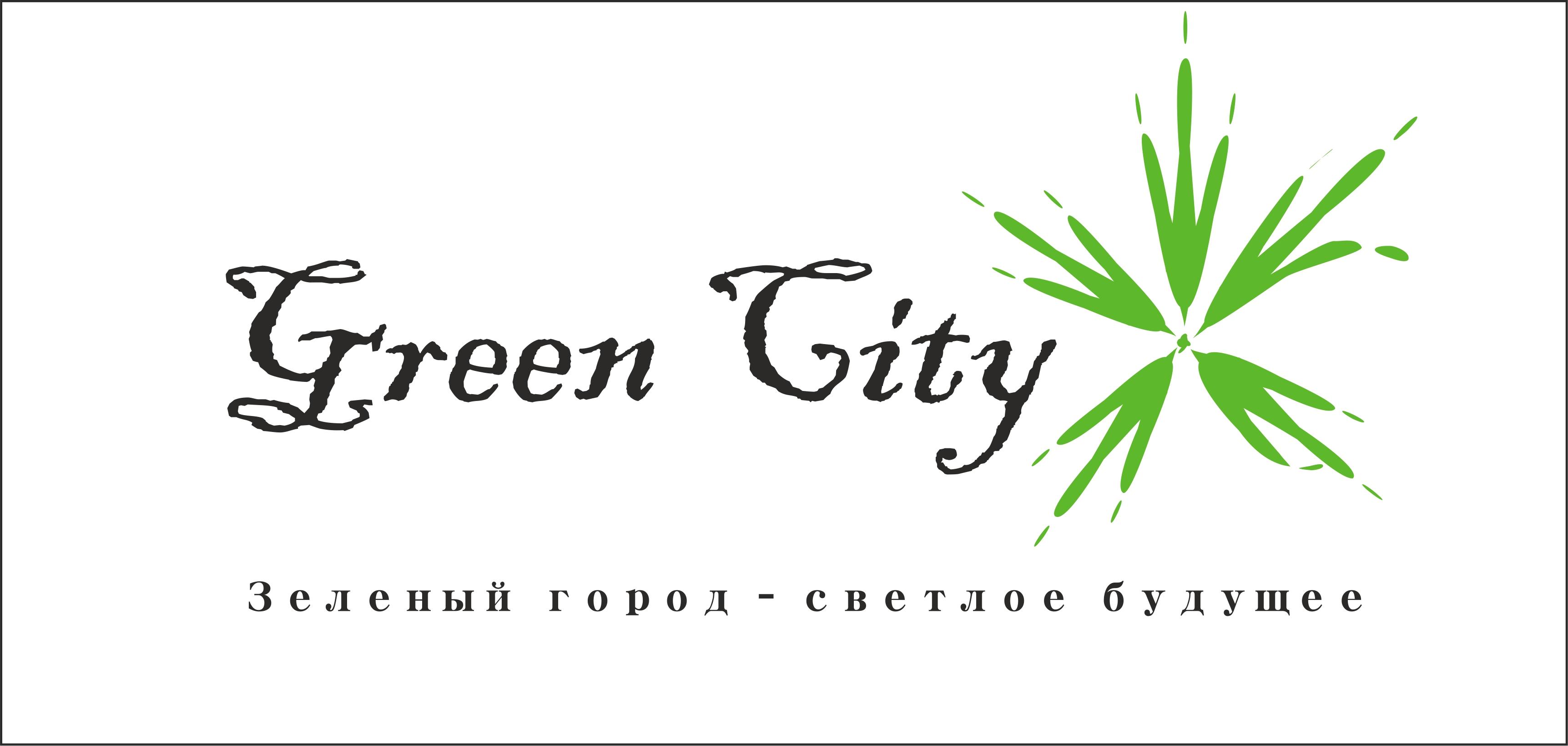 Разработка название садового центра, логотип и слоган фото f_1765a7498916227e.jpg