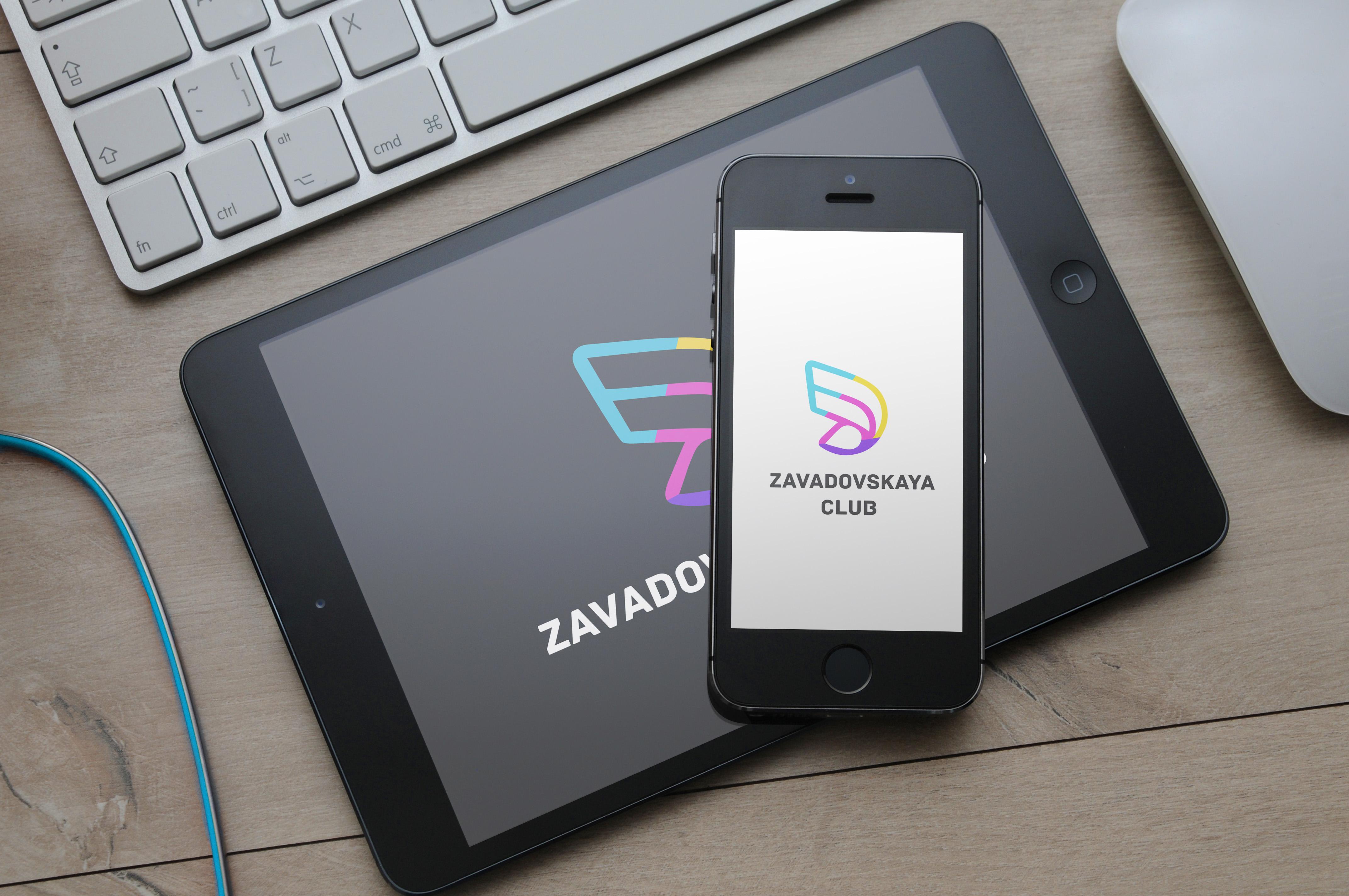 Zavadovskaya.сlub лого для спортсменки