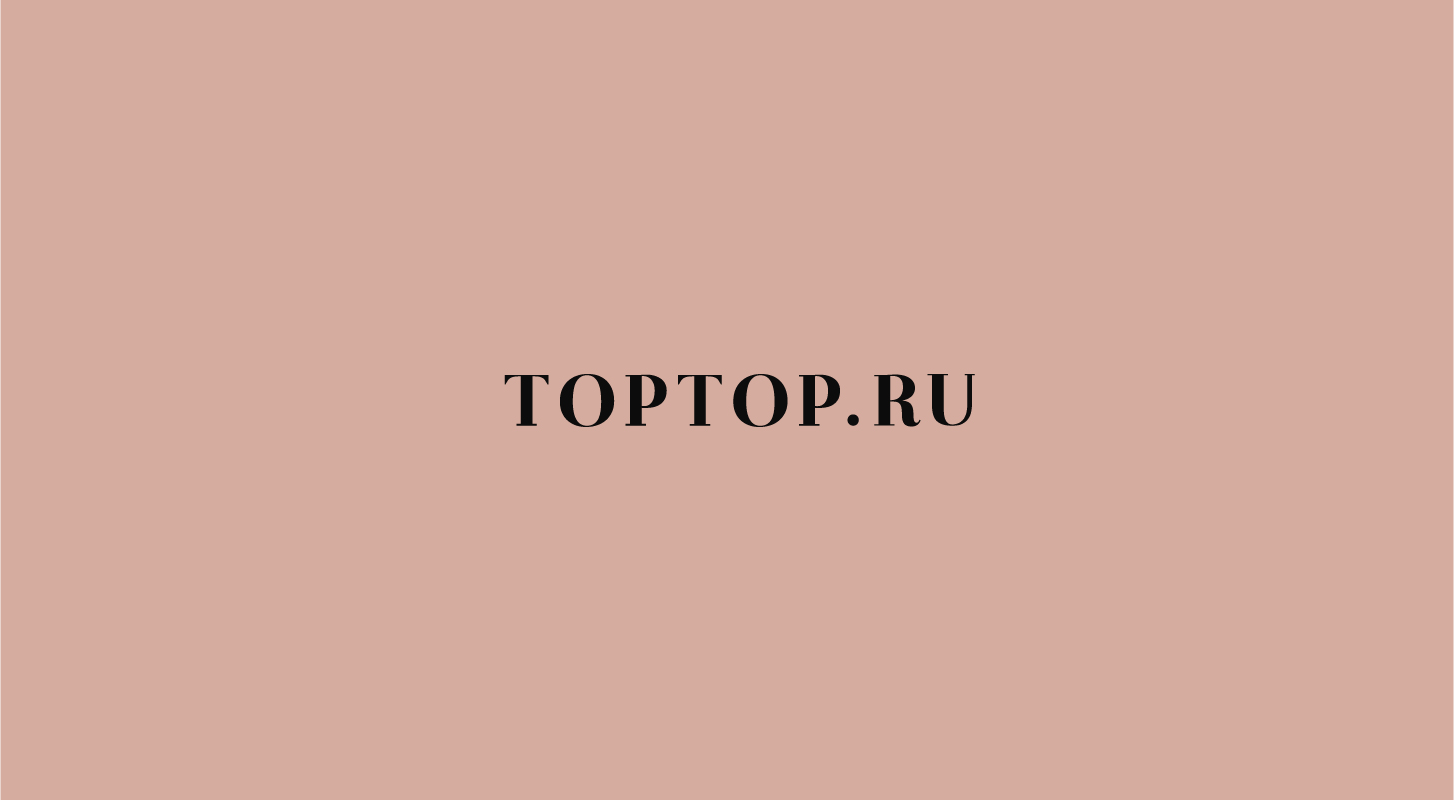 TOPTOP шрифтовой лого