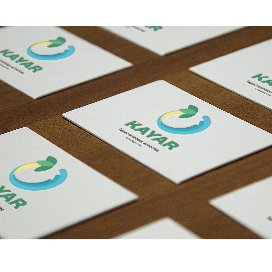 KAYAR туристическая компания. 1 место в конкурсе