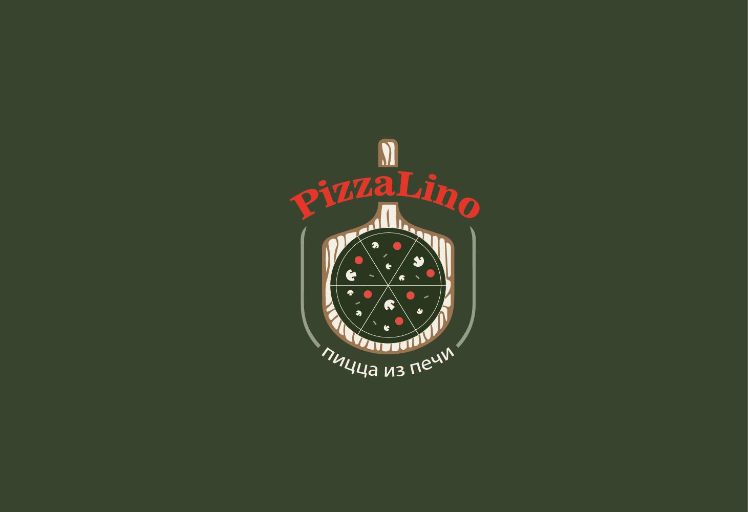 PizzaLino пицца из печи