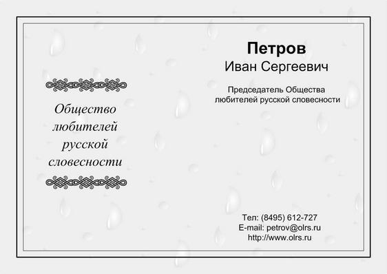 дизайн  визитки фото f_4d74b0aa8e842.jpg