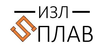 Разработать логотип для литейного завода фото f_0615af986cacab9b.jpg