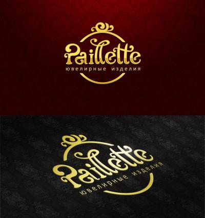 Разработка Логотипа. фото f_42051575607cc747.png
