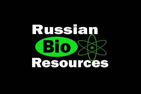 Разработка логотипа для компании «Русские Био Ресурсы» фото f_02758f8606a3b7c3.jpg
