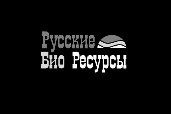 Разработка логотипа для компании «Русские Био Ресурсы» фото f_28058f8608666415.jpg