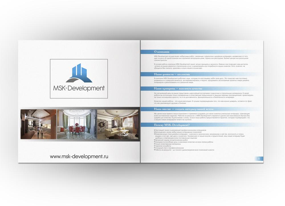 Разработка каталога фото f_31851237e1bcb905.jpg
