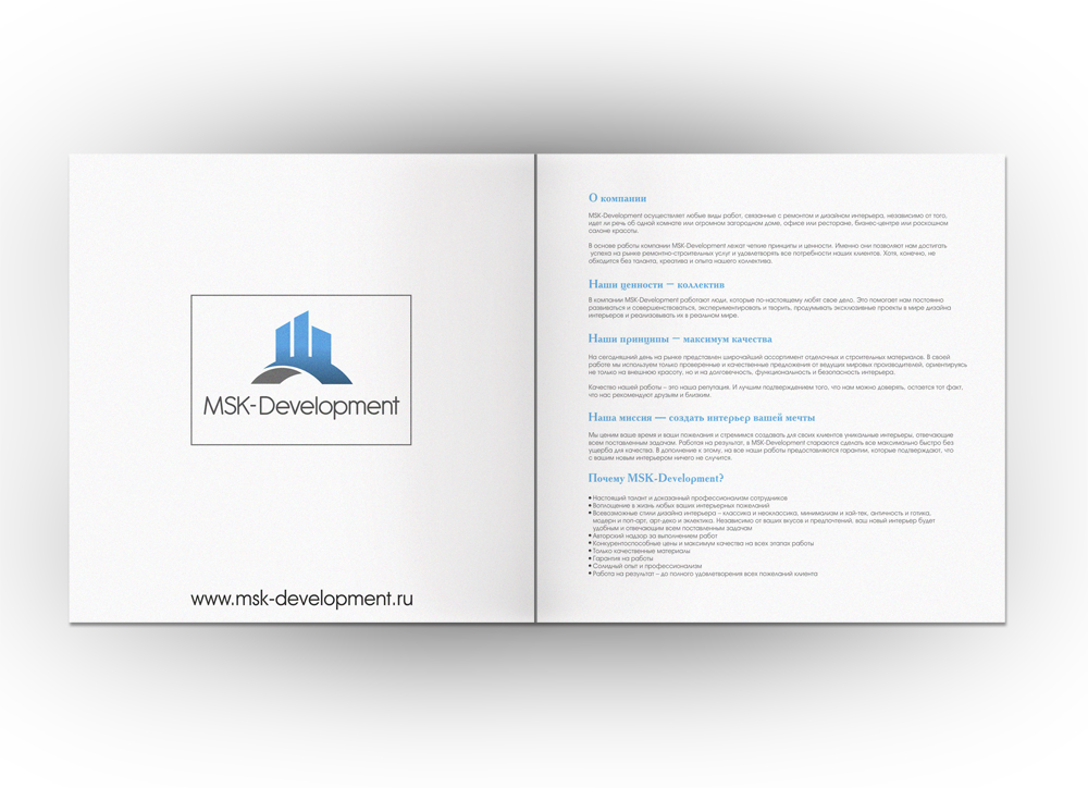 Разработка каталога фото f_42451237e22a3cbc.jpg