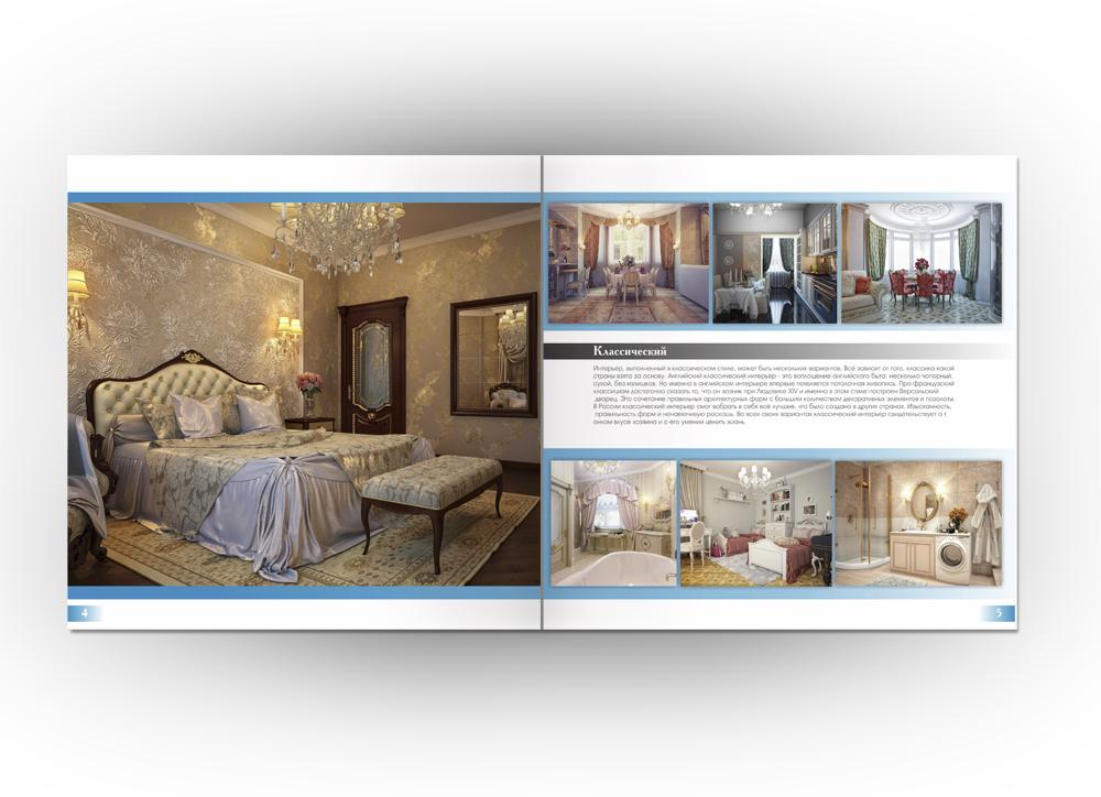 Разработка каталога фото f_42851237e382a22e.jpg