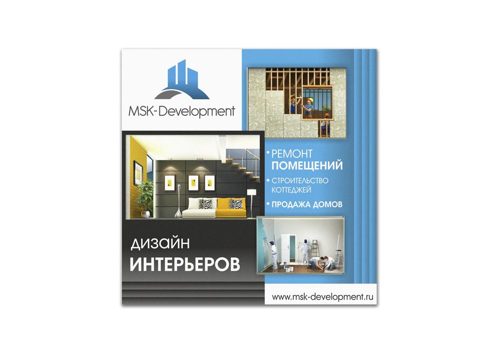 Разработка каталога фото f_90851237e14698d8.jpg