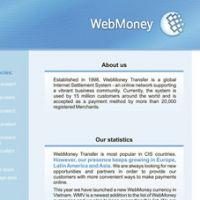 Web Money презентация страницы