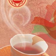 Буклет Чайной фабрики