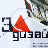 3d дизайн