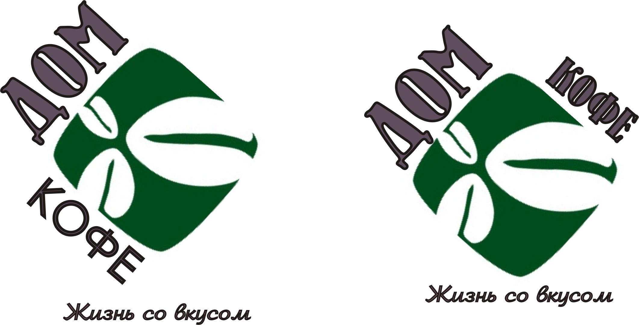 Редизайн логотипа фото f_0425333fe780aadb.jpg