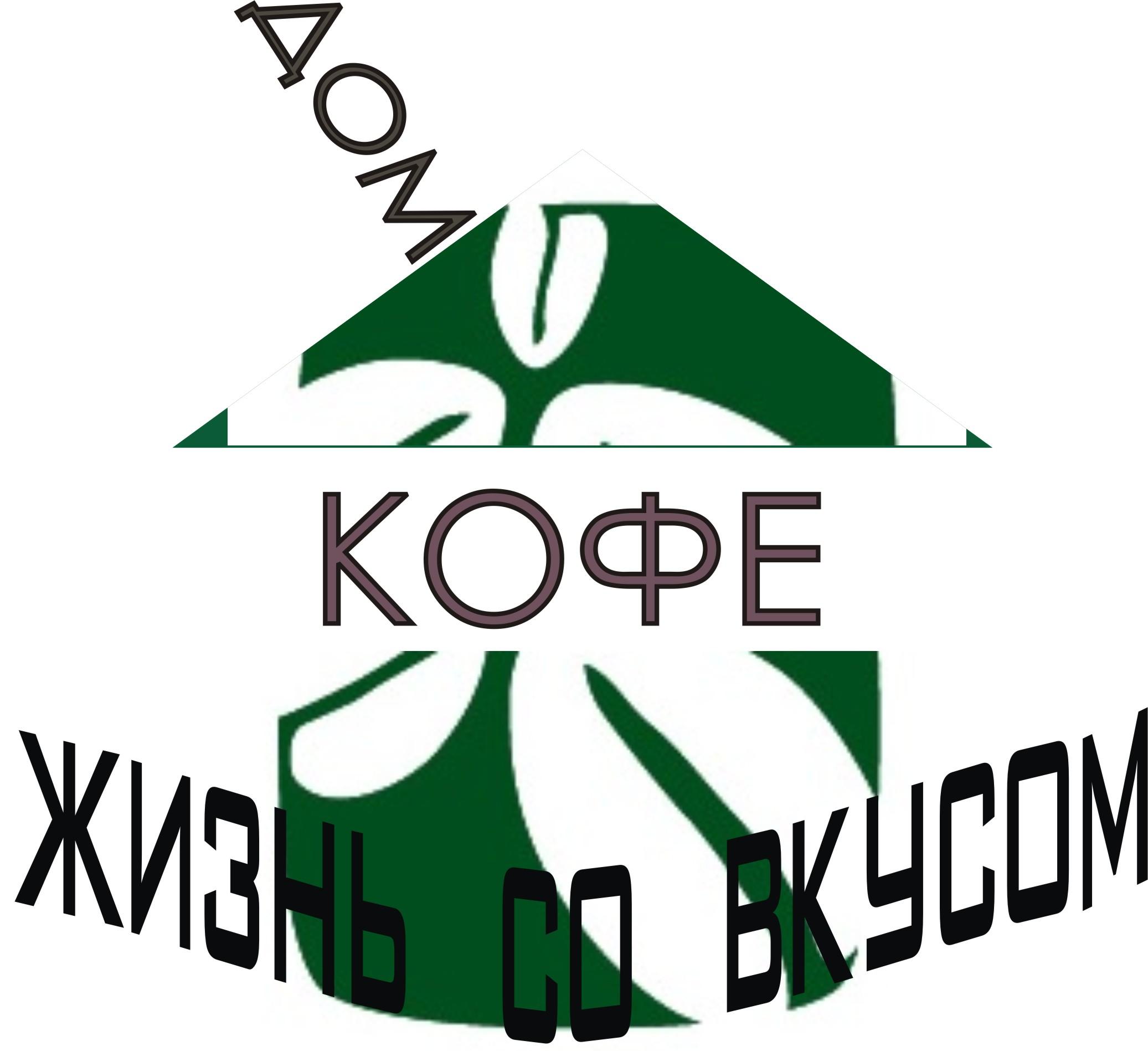 Редизайн логотипа фото f_3205333f4c59e34b.jpg