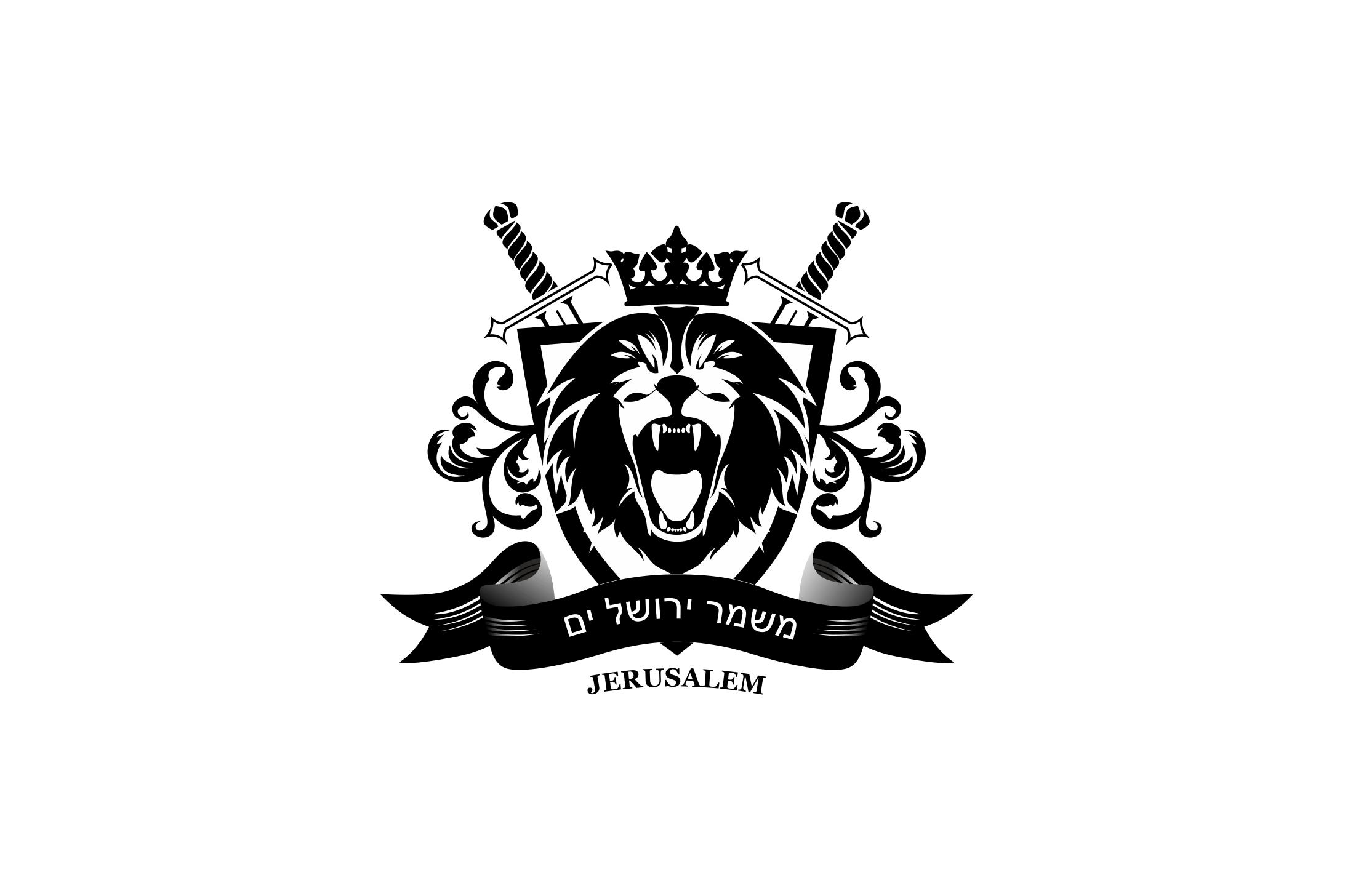 Разработка логотипа. Компания Страж Иерусалима фото f_69851ed46a501461.png