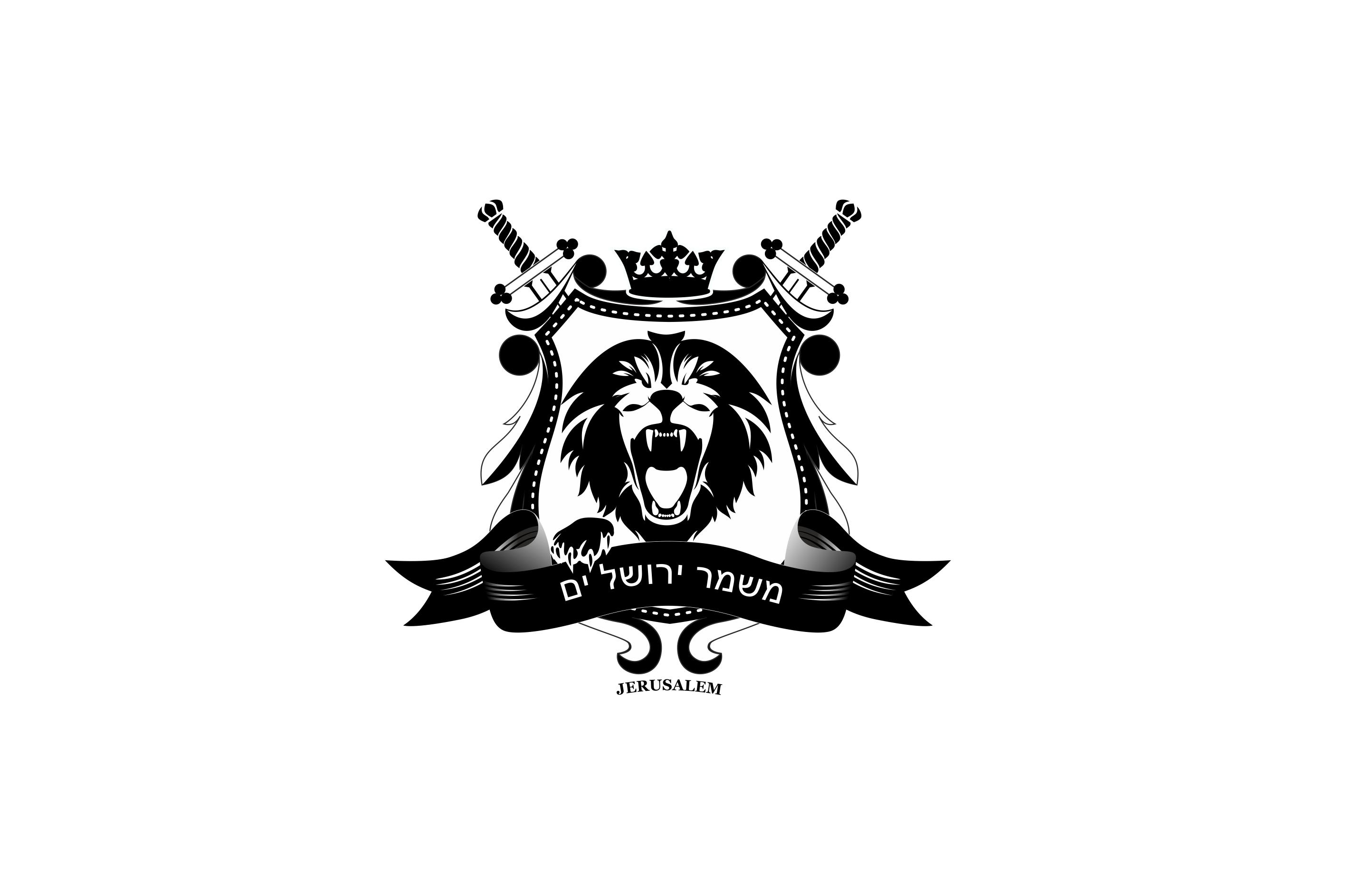 Разработка логотипа. Компания Страж Иерусалима фото f_78551ed58e4ddb18.png