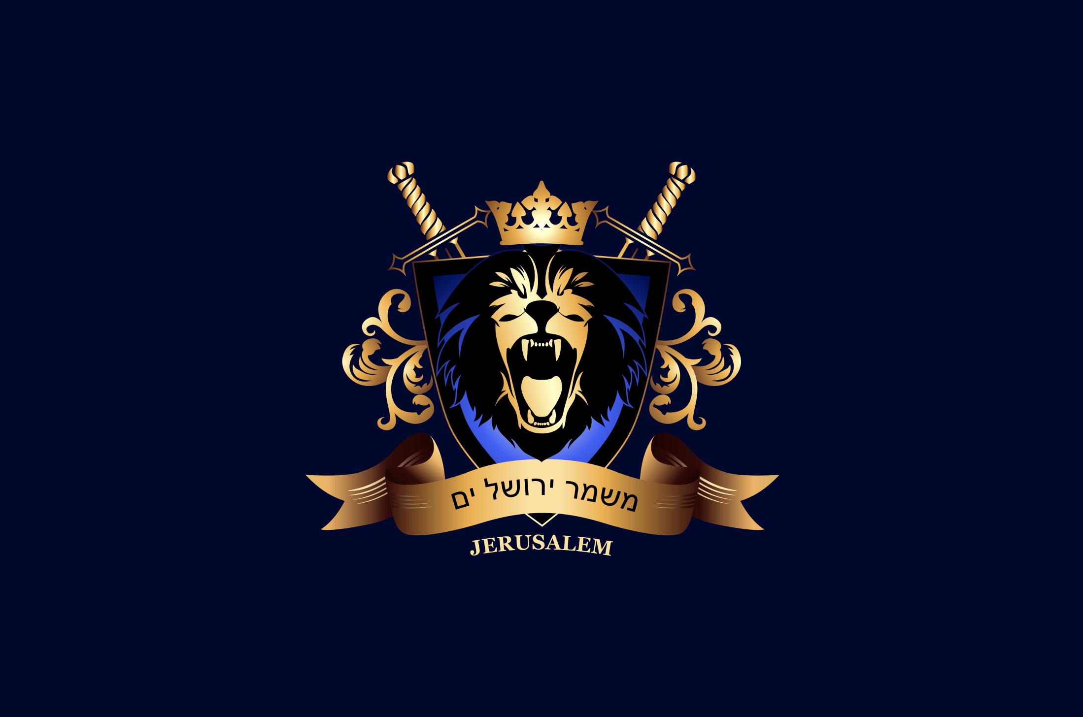 Разработка логотипа. Компания Страж Иерусалима фото f_79551ed46bfac5f9.png