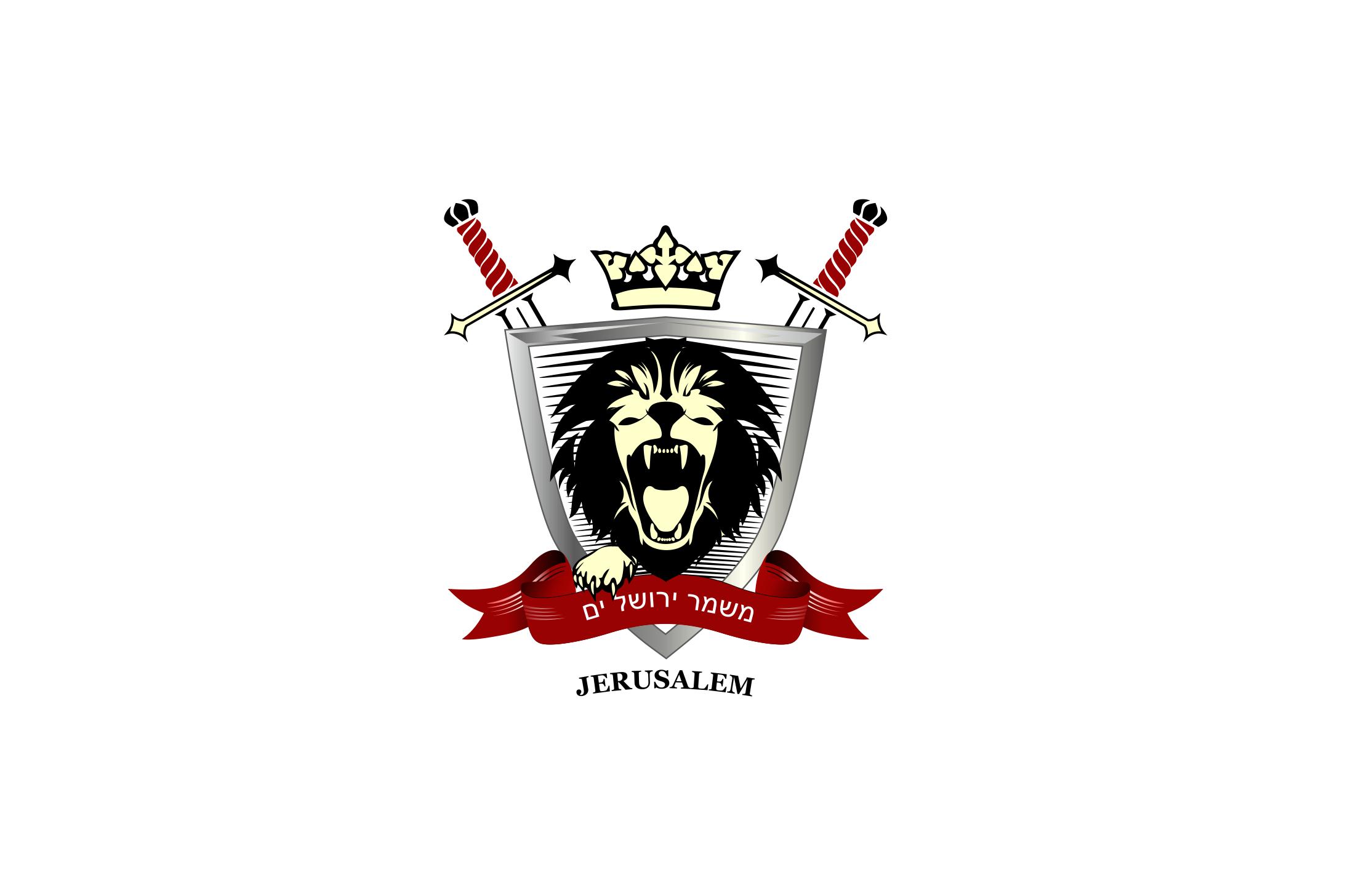 Разработка логотипа. Компания Страж Иерусалима фото f_96751f655edd0b4e.png