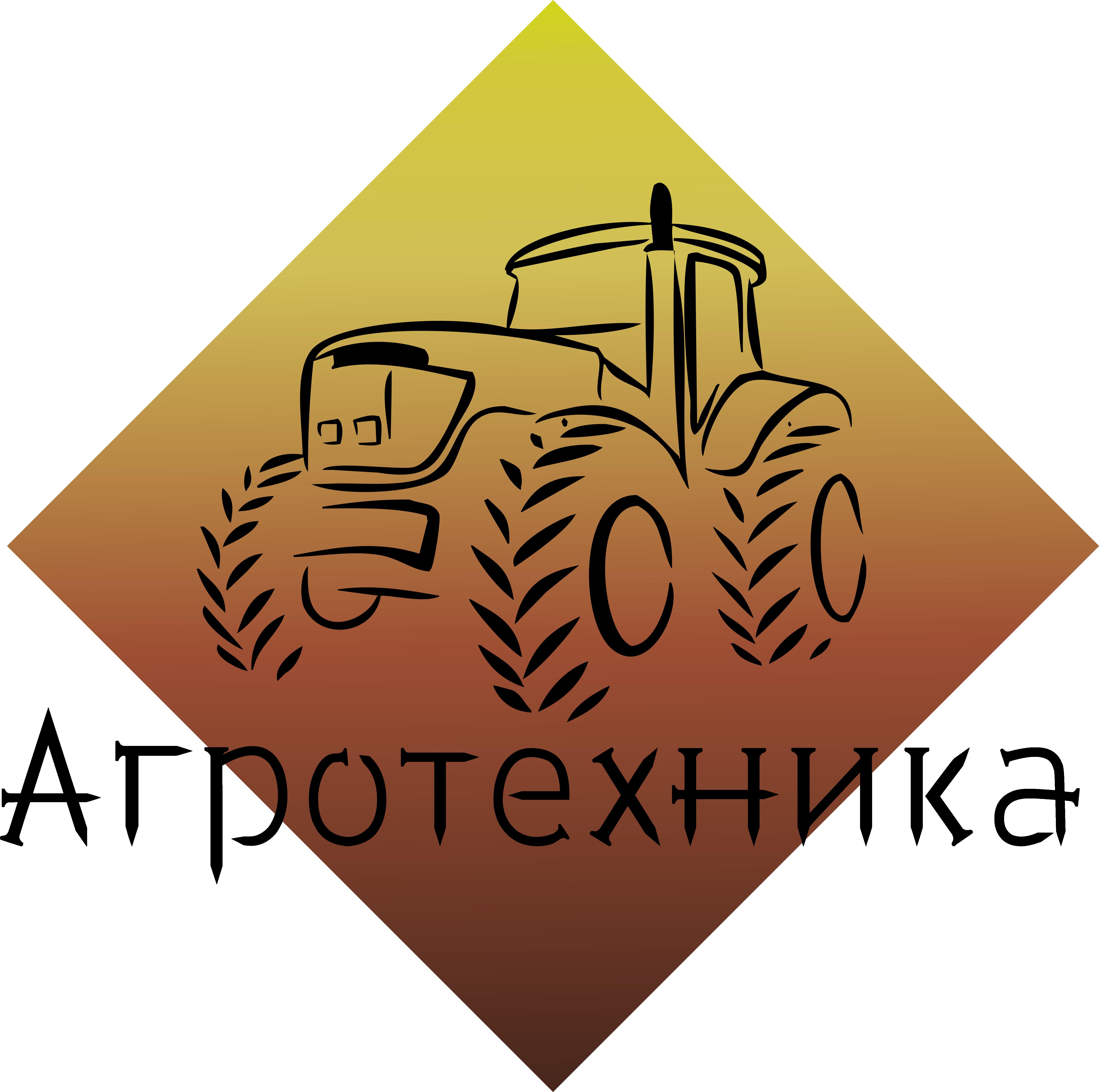 Разработка логотипа для компании Агротехника фото f_9485bffdb93691f8.png
