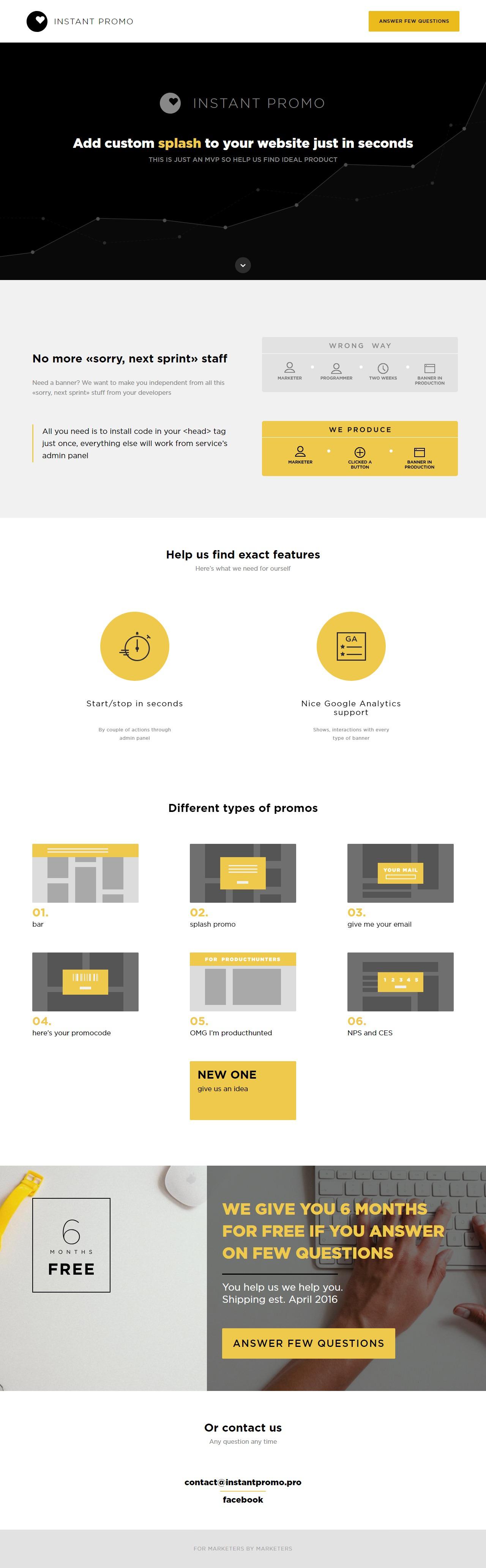 Страница для презентации IT-стартапа (США)