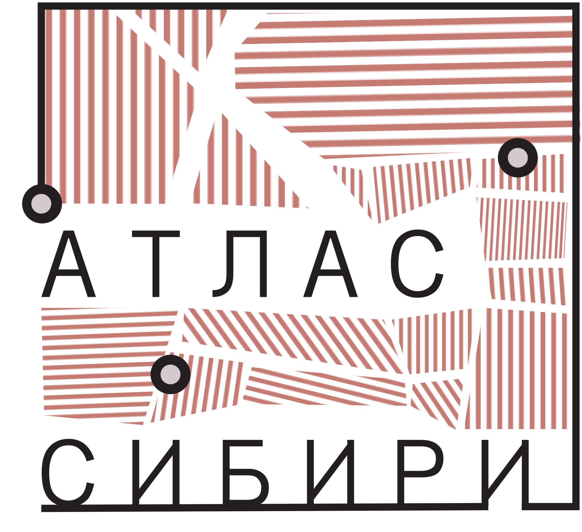Разработка логотипа Атлас Байкала фото f_8825b018e2b71a2d.jpg