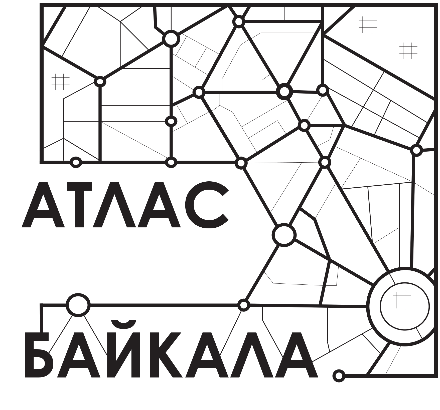 Разработка логотипа Атлас Байкала фото f_9155b018e222bd3f.jpg