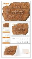 Календарь для компании «Риф»