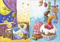 «Стихи про малышей»