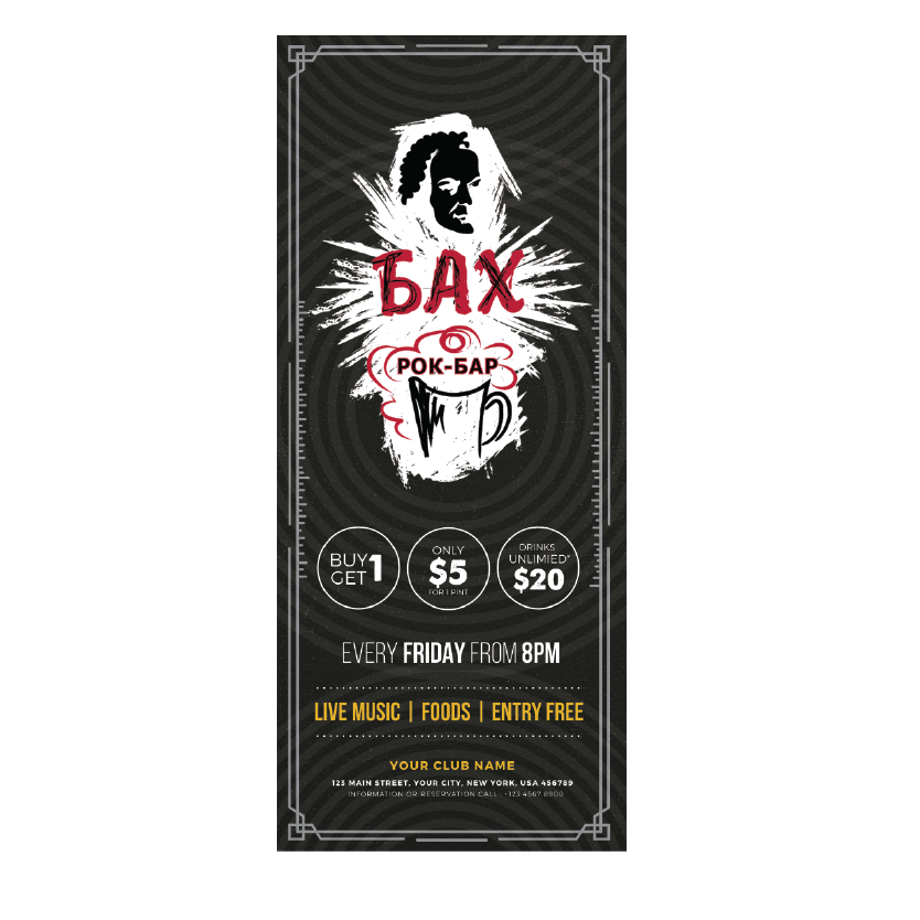 "Разработать логотип и вывеску рок-бару ""Бах"" фото f_22059b6dd101bb15.png"
