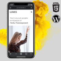Lumus Design