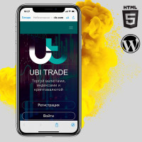 Uni trade