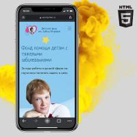 Фонд Алены Петровой