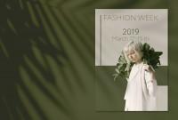 afisha_fashion