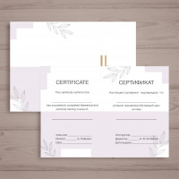 sertificat beauty