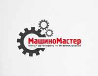 logo МашиноМастер