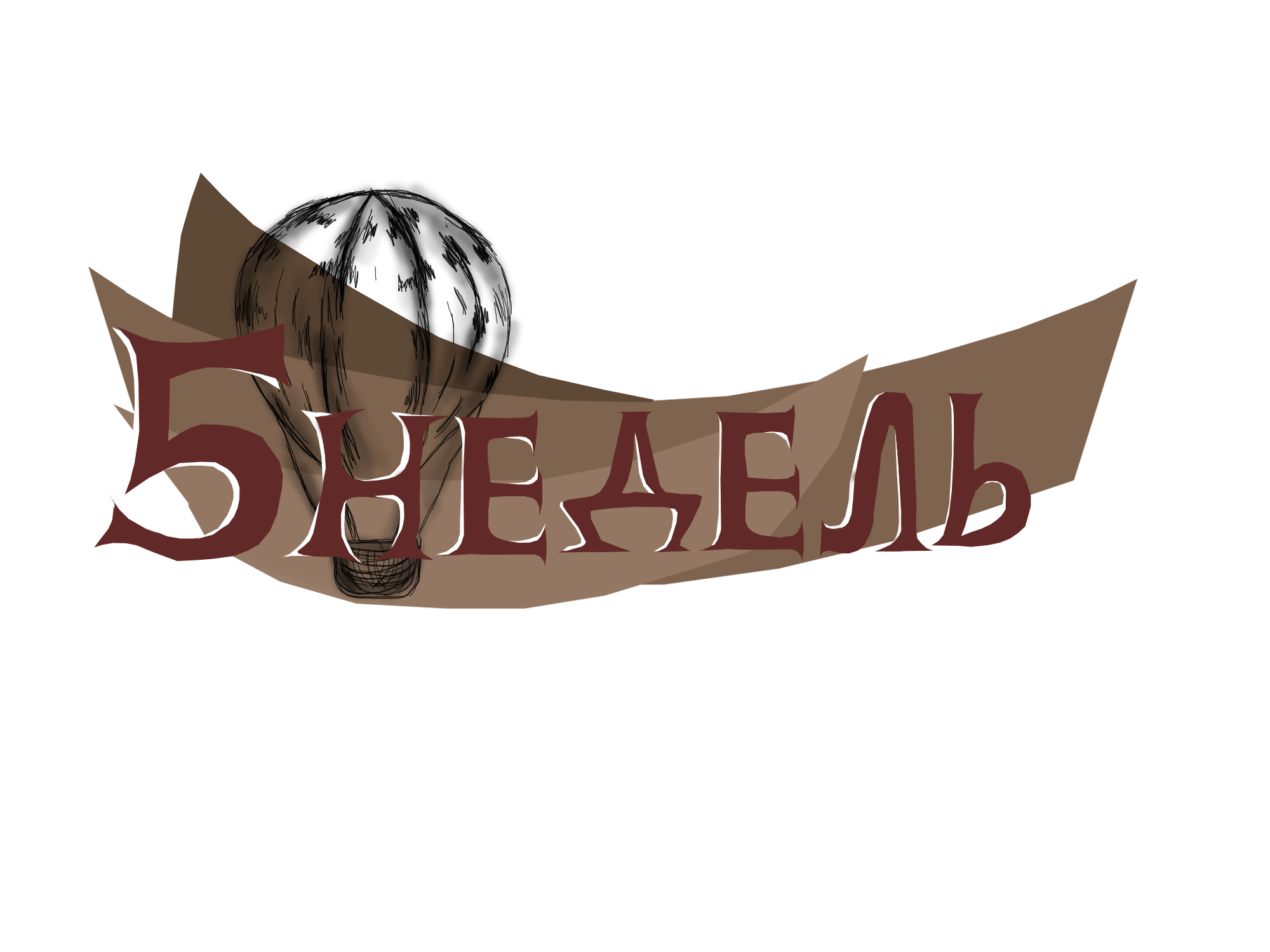Логотип для кафе фото f_51859b2afcd0da5f.png