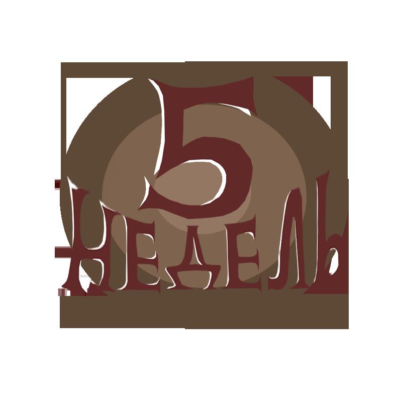 Логотип для кафе фото f_99459b2afd075ce1.png