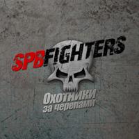 SpbFighters, лого 2-го сезона
