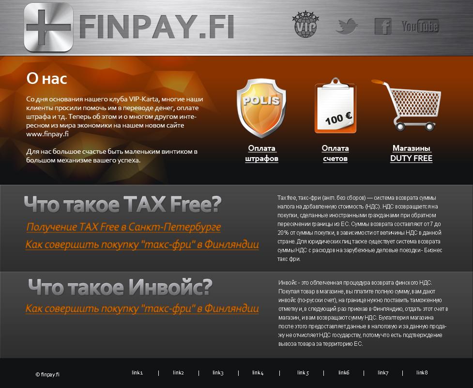 finpay