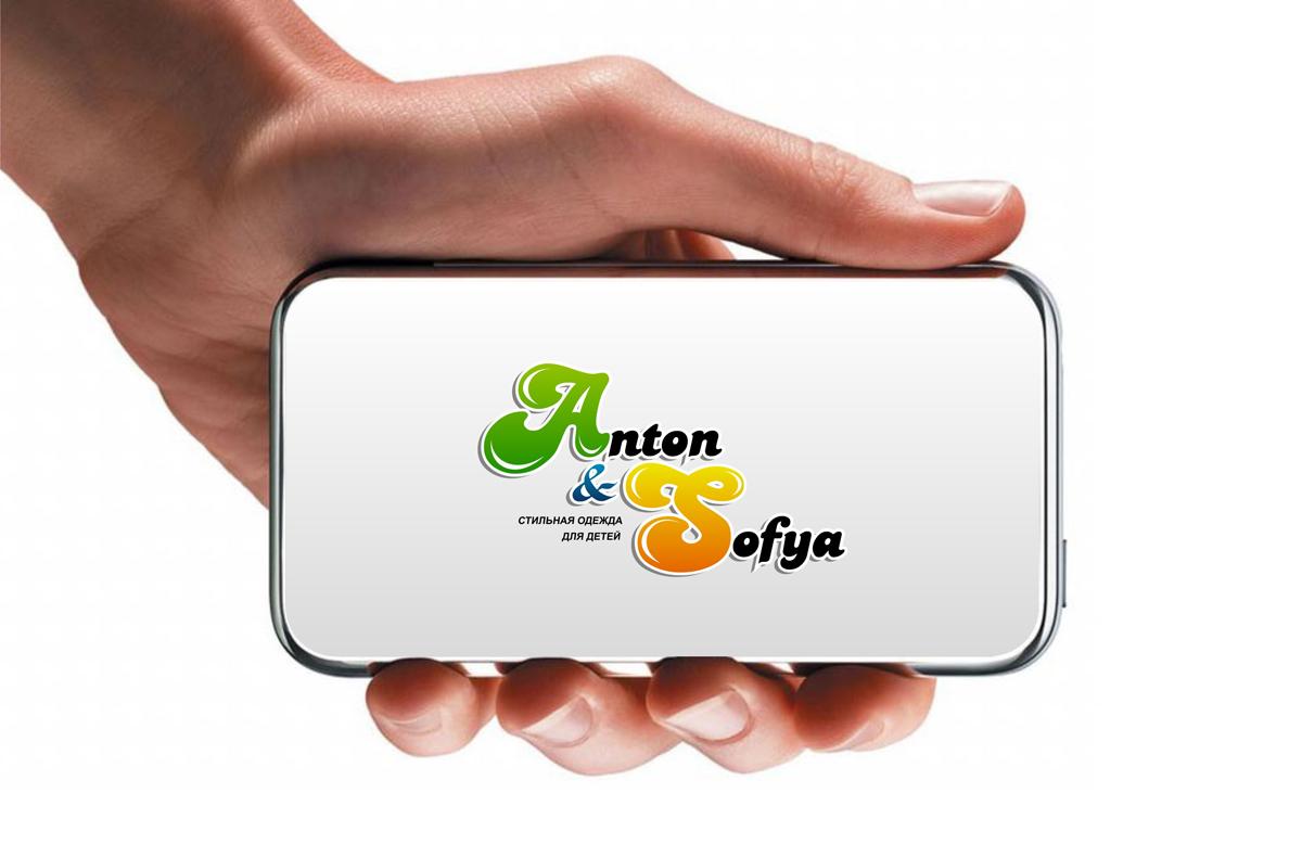 Логотип и вывеска для магазина детской одежды фото f_4c8351f06c99c.jpg