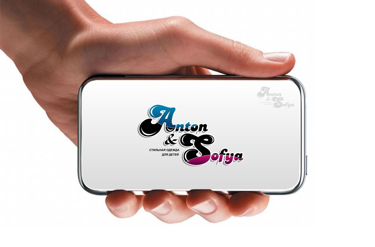 Логотип и вывеска для магазина детской одежды фото f_4c8351f6e4dde.jpg
