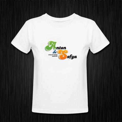 Логотип и вывеска для магазина детской одежды фото f_4c83545b32362.jpg