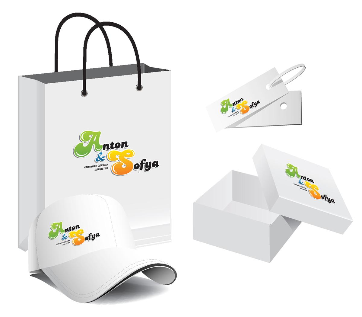 Логотип и вывеска для магазина детской одежды фото f_4c835d9c1b5b3.jpg